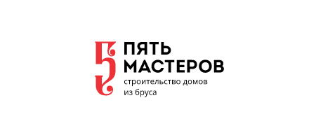 5 Мастеров, строительная компания
