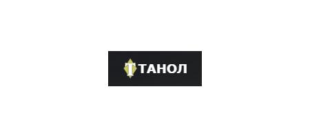Танол, производственная компания